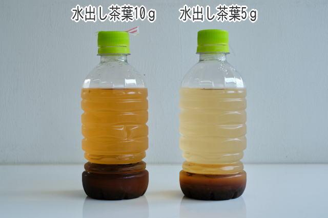 水出し紅茶・茶葉10g(左)と茶葉5g(右)冷蔵庫で保存した後