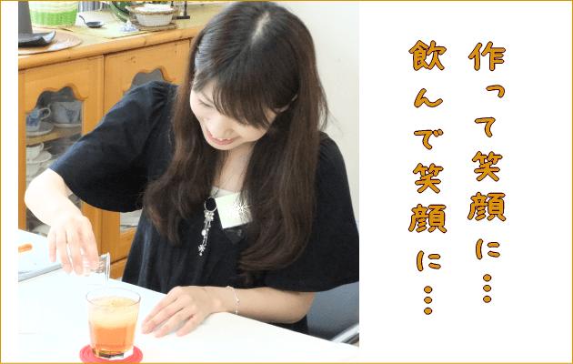セパレートティーの作り方|広島の紅茶教室ティークラブ