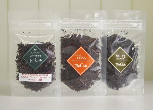 世界三大銘茶セット