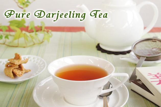 ダージリン|紅茶通販ならティークラブ