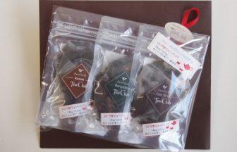 紅茶のプチギフト/ティーバッグミニパックセット