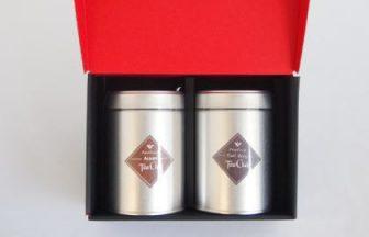 紅茶2缶ギフト「アッサムCTC&アールグレイ」