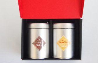 紅茶2缶ギフト「アッサムCTC&キャラメルCTC」