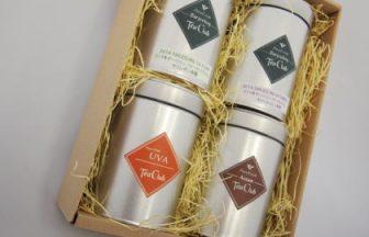 紅茶4缶ギフト「ダージリンシーズンティー×2・ウバ・アッサム」