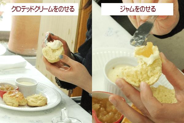 スコーンナイフ。スコーンにクロテッドクリームとジャムをのせる時に使います。