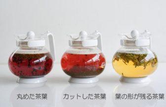 茶葉の品質に関するよくある誤解