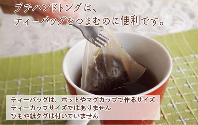 p-image0669png