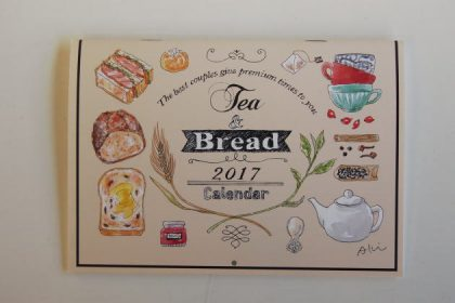 2017紅茶とパンのカレンダー