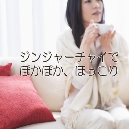 紅茶専門店TeaClub