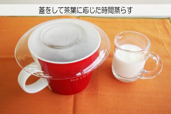 ティーバッグをマグカップで抽出する方法