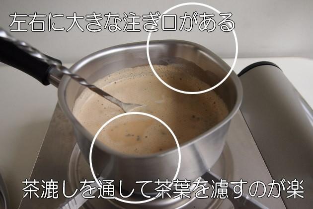 柳宗理ミルクパン