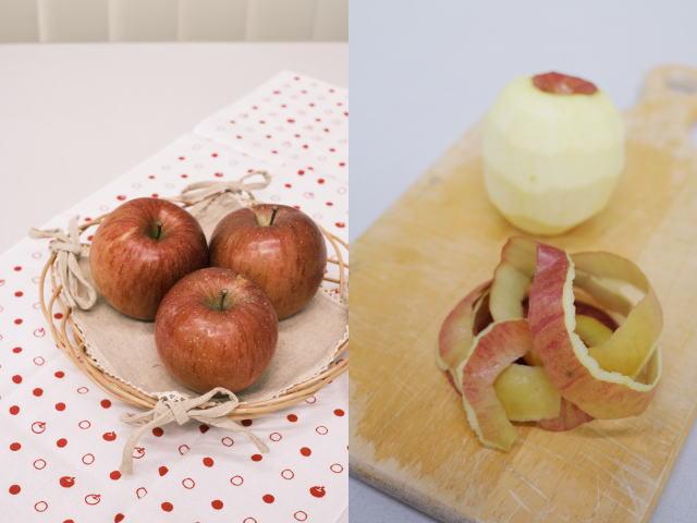 アップルティーの作り方