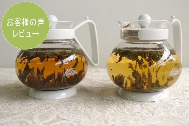 満足いく紅茶葉