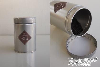 アッサムCTC紅茶100g缶入り