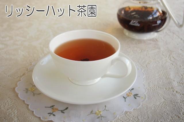 セカンドフラッシュリッシーハット茶園