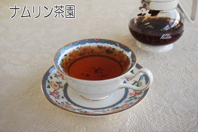 セカンドフラッシュナムリン茶園