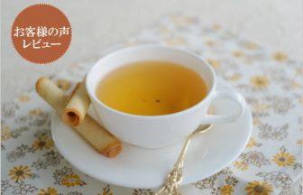 サングマ茶園