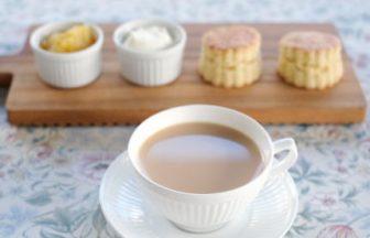 紅茶の日が近づいていますが…
