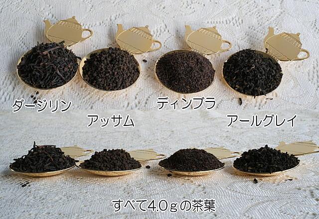 茶葉4gの目安