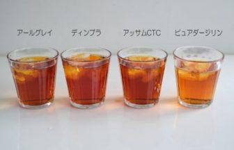 アイスティーにむく紅茶の種類・むかない紅茶の種類
